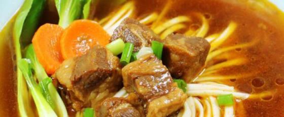 红烧牛肉面400g老汤面浇头 宁德常温料理包厂家 泉州方便速食冷冻食品菜肴包批发